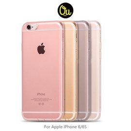 ~PHONE寶~Oucase Apple iPhone 6S 6S Plus 防滑 TPU
