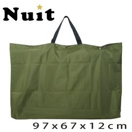 探險家戶外用品㊣NTB83B 努特NUIT 折疊行軍床收納袋 大型裝備袋露營攜行袋 台灣製造