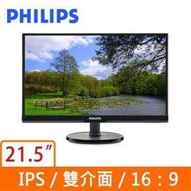 ~人言水告~PHILIPS 226V6QSB6 21.5吋 IPS寬螢幕顯示器 ~預計交期