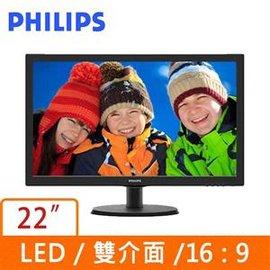 ~人言水告~PHILIPS 223V5LHSB2 22型LED寬螢幕顯示器~預計交期3天~