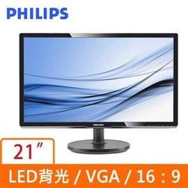 ~人言水告~Philips 216V6LSB2 20.7吋寬^(16:9^)液晶顯示器 ~