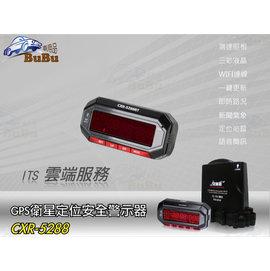 破盤王 BuBu車用品~征服者 GPS CXR~5288~雷達測速器^~雲端服務 不必到電