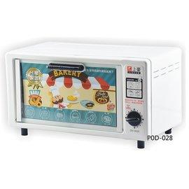 SUNHOW 上豪8L單旋鈕電烤箱 OV-0830 =上下火同時使用=