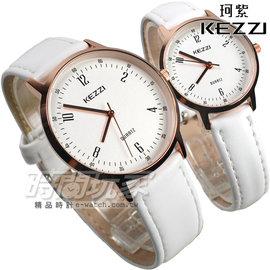 KEZZI珂紫 情人對錶 雙數字時刻 腕錶 皮革 玫瑰金電鍍 對錶 KE1472玫白大 K