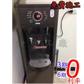【淨水工廠】《分期零利率》《免費安裝》《送濾芯*4》UN-1322AG-1-R 賀眾牌UNION~家用冰溫熱飲水機【全自動補水型】