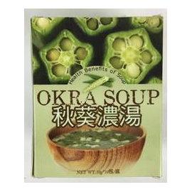 ~OKRA SOUP~秋葵濃湯 (10G^~10包 盒)