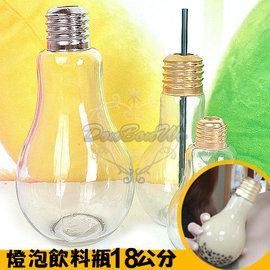 日韓雜貨 超夯飲料燈泡瓶玻璃瓶500ml珍珠奶茶瓶407184通販部