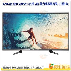 ^~^~ 三洋 SANLUX SMT~24MA1 24吋 LED 背光液晶顯示器  視訊盒