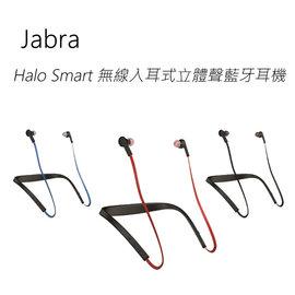 Jabra Halo Smart 無線入耳式立體聲藍芽耳機^~訂購