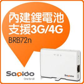 ▼每日強檔•瘋殺 ▼Sapido BRB72n 150M 3G 4G 掌心型智慧雲端鋰電無