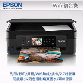 EPSON XP442 六合一Wifi雲端 複合機 擴充插座