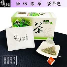 油切綠茶茶包三盒^~免 ^~