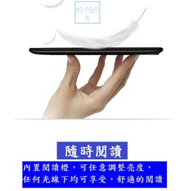 KOBO GLO電子書閱讀器 ^( 機^) Eink墨水屏電紙書 帶前置光源^(送 保護皮