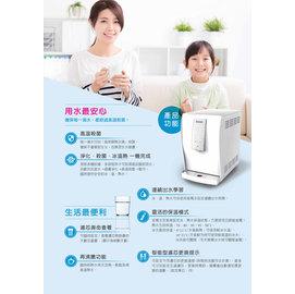 首賣預購中..『送濾芯*2 + 免費安裝 + 分期』賀眾牌UNION~ 冰溫熱 桌上型極緻淨化飲水機 UR-6602AW-1