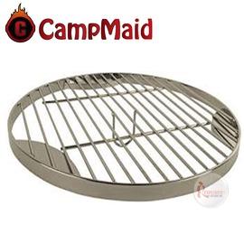 探險家戶外用品㊣60004 美國CampMaid 單配件-多功能烤網 不鏽鋼燒烤網荷蘭鍋內網架適用CampMaid12吋鑄鐵鍋