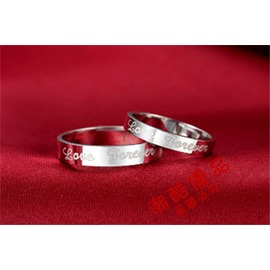 情侶戒指925 簡約 銀飾男女一對開口活口對戒刻字生日 優衣褲