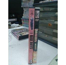 挖寶 片~554~139~ DVD~電影~絕地戰警 1~2 Bad Boys ~