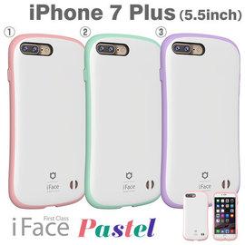 Hamee iface First Class Pastel 甜蜜馬卡龍 iPhone7