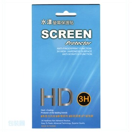 Sony Xperia XZ F8331/F8332 水漾螢幕保護貼/靜電吸附/具修復功能的靜電貼