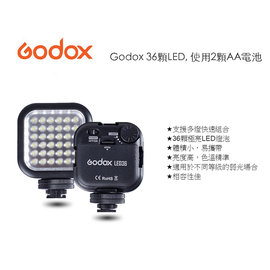 ~eYe攝影~GODOX LED 36 神牛持續燈 攝影燈 兩顆三號電池 GoPro 手機