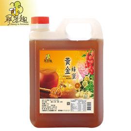 ~尋蜜趣~ 黃金蜂蜜1200g 輕量包裝