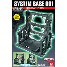 ~鋼普拉~BANDAI 鋼彈 模型 1 144 EXP001 系統展示台 支架 基地台 整
