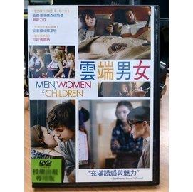 挖寶 片-198-008- DVD*電影【雲端男女】安塞爾埃爾葛特*珍妮佛嘉納*茱蒂葛