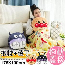 枕頭 麵包超人 細菌人 暖手+抱枕+空調毯 三合一 【HH婦幼館】