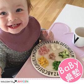 爆款雲朵造型兒童餐墊 環保矽膠桌墊【HH婦幼館】