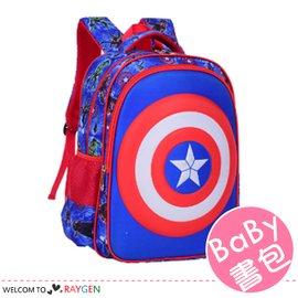 3D美國隊長小學生書包 雙肩包 背包 1-6歲【HH婦幼館】