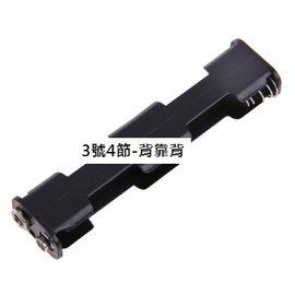 新竹市 6V 4顆1.5V 3號電池 4節/四節 電池盒/電池扣 (長條背對背-不帶線)
