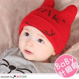 微笑MILK立體耳朵寶寶針織帽 護耳帽【HH婦幼館】
