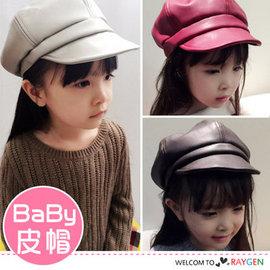 韓版男女童純色六角個性皮帽 遮陽帽【HH婦幼館】