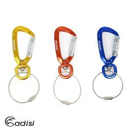 ADISI 8mmD型鋁合金旋轉鉤 鑰匙圈AS16151 城市綠洲^(鑰匙圈、鋁合金^)