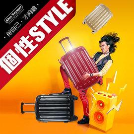 ~法國 奧莉薇閣~明日之星 20吋PC鏡面輕量行李箱 旅行箱 登機箱