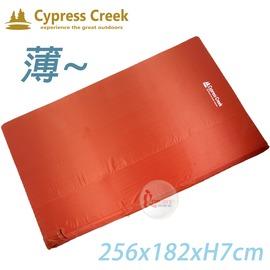 探險家戶外用品㊣CC-AM700 賽普勒斯Cypress Creek 輕薄~平~穩舒適充氣床墊 (附打氣幫浦) 有如自動充氣睡墊 無獨立筒凹凸感