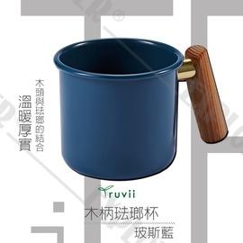 探險家戶外用品㊣SD10066B Truvii趣味 (波斯藍) 台灣檜木琺瑯杯400ml 指定把手款下午茶咖啡杯 紅茶杯 戶外露營野炊居家廚具餐具