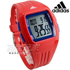 adidas 愛迪達 Performance 果凍色元素電子錶 橡膠錶帶 紅x藍 ADP3