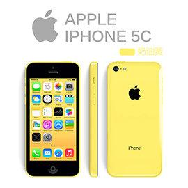 (購機贈鋼化膜)Apple Iphone 5C 8GB 黃色 95%新機 4.0 吋 80