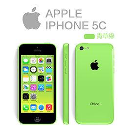 (購機贈鋼化膜)Apple Iphone 5C 8GB 綠色 95%新機 4.0 吋 80