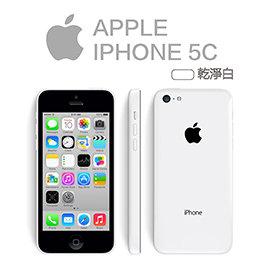 (購機贈鋼化膜)Apple iPhone 5C 8GB 白色 95%新機 4.0 吋 80