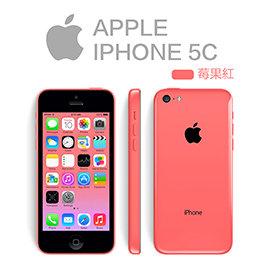 (購機贈鋼化膜)Apple iPhone 5C 16GB 紅色 95%新機 4.0 吋 8