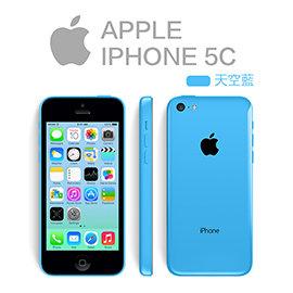 (購機贈鋼化膜)Apple Iphone 5C 32GB 藍色 95%新機 4.0 吋 8