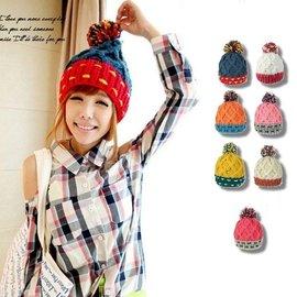毛帽 球球 撞色繽紛彩色帽 編織針織帽 毛線帽 可搭 外套 罩衫 圍巾 脖圍~RC316~