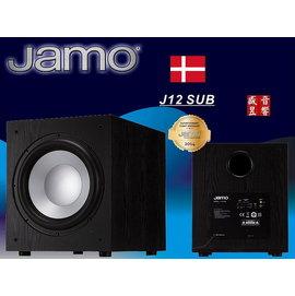 盛昱音響 ~ 丹麥 Jamo J12 SUB 超低音喇叭 400W 強悍夠力 , 控制力佳