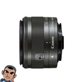 Canon EF~M 15~45mm f 3.5~6.3 變焦鏡頭 KIT鏡 全時自動對焦