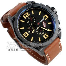 CURREN 三眼 潮流 日期顯示 皮革腕錶 男錶 黑x咖啡 CU8230咖