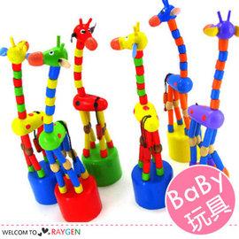 木製彈簧搖擺搖滾長頸鹿 兒童益智玩具【HH婦幼館】