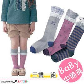 女寶寶經典條紋泡泡口中高筒襪 三雙一組【HH婦幼款】