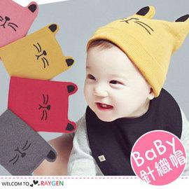 寶寶立體耳朵貓咪針織帽 護耳帽【HH婦幼館】